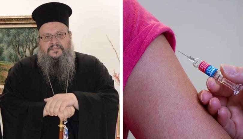 Ξεκινούν οι εμβολιασμοί σε εκκλησίες στην Λάρισα   orthodoxia.online   μητροπολιτησ λαρισησ   εκκλησια   ΕΚΚΛΗΣΙΑ   orthodoxia.online