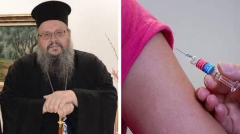 orthodoxia.online | μητροπολιτησ λαρισησ | εκκλησια | ΕΚΚΛΗΣΙΑ | orthodoxia.online