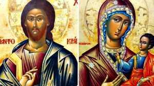 Επέστρεψαν στην Ελλάδα δυο κλεμμένες ιερές εικόνες