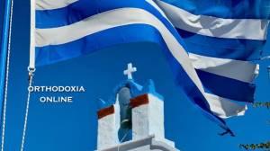 https://orthodoxia.online/wp-content/uploads/2020/10/eortologio-2020-8-oktobriou-ti-giortazoume-kai-poioi-giortazoun-orthodoxia-online.jpg