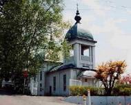 盛岡ハリストス正教会・聖十字架挙栄聖堂