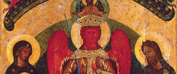 Icon of the Holy Wisdom (16th c., Sophia cathedral, Novgorod)