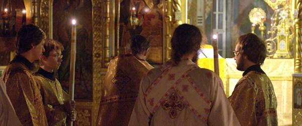 Divine Liturgy of the Holy Apostle James