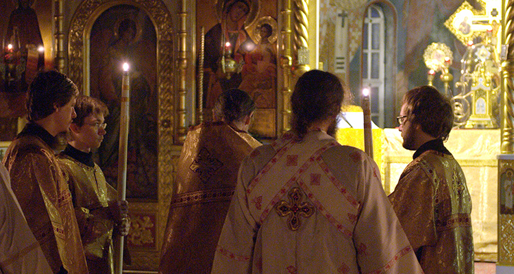Divine Liturgy of the Holy Apostle James