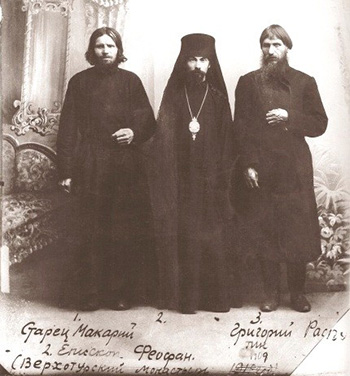 Portrait of Elder Makarij, Bishop Theofan of Poltava, Rasputin.
