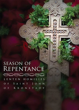 """Cover of the book """"Season of Repentance"""""""