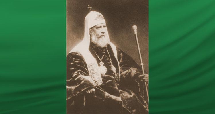 Patriarch Tikhon of Moscow