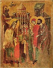 https://i0.wp.com/orthodoxwiki.org/images/6/6b/Entrance.jpg