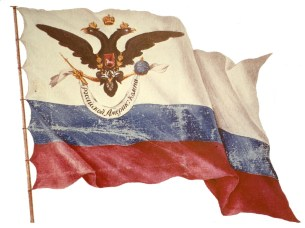 Flag_of_the_Russian-American_Company,_1806_tiff