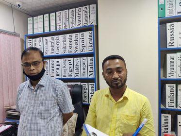 বিদেশে পাঠানোর নামে প্রতারণা: প্রতিষ্ঠান সিলগালা