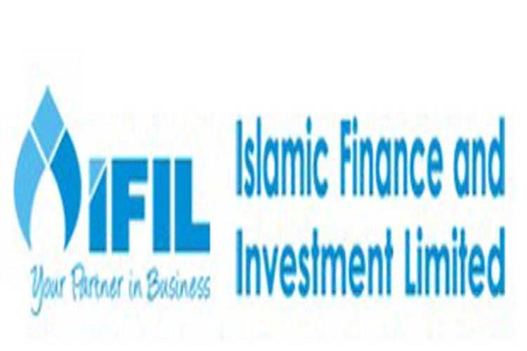 ইসলামিক ফাইন্যান্সের বোর্ড সভার তারিখ ঘোষণা