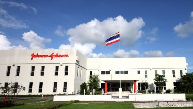 Photo of Johnson & Johnson Medical Devices Companies Value-Based Solutions Help Health Systems Address Proposed Mandatory CMS Plan for Episode Payment Models
