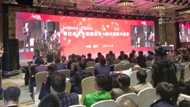 Photo of joimax® Celebrates Its 10th Anniversary with 900 Users in China and Reports a Jump in Q1-2017 Sales