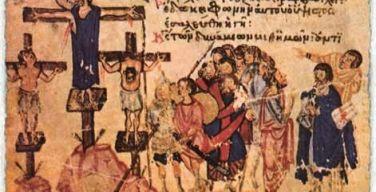 Был ли крещен благоразумный разбойник?