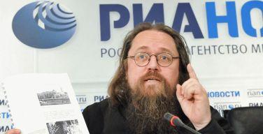 Аркадий Малер: «считаю публичную деятельность протодьякона Андрея Кураева последних двух лет откровенно вредной для Церкви»