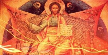 Преподобный Ефрем Сирин: Слово на второе пришествие Господа нашего Иисуса Христа