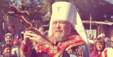 Послание митрополита Симферопольского и Крымского Лазаря в связи с событиями в Крыму