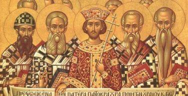 Протоиерей Андрей Ткачев: Торжество Православия