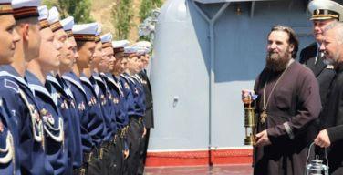 Духовник Черноморского флота о.Георгий: «События в Крыму очень сильно изменили людей»