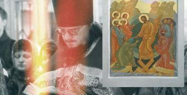 Священник Даниил Сысоев: «Христос Воскресе!»