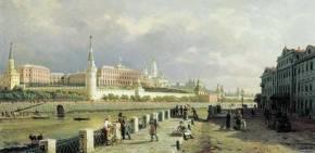 Кирилл Фролов: «Москва сохранила Православие, поэтому стала собирательницей русских земель»