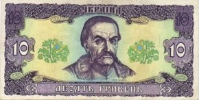 Протоиерей Андрей Новиков: Почему не может быть снята анафема с Ивана Мазепы