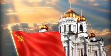 Можно ли совместить христианство с коммунизмом?