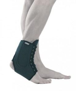 Бандаж со шнуровкой на голеностопный сустав Арт. BCA 601