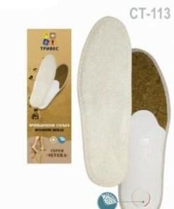 Стельки Ортопедические хлопковые для закрытой обуви Арт. СТ-113