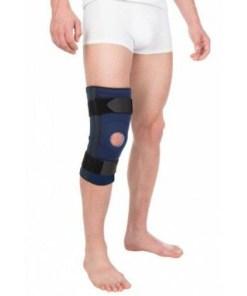 Бандаж на коленный сустав компрессионный компрессионный разъемный Арт. Т-8593