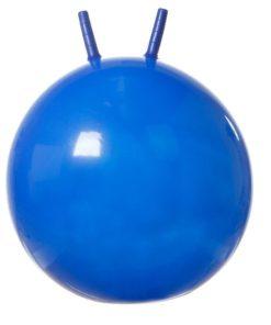 Мяч гимнастический с рожками Арт. VEGA-307/55