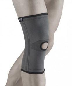 Бандаж на коленный сустав Арт. ВСК 271