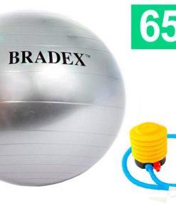 Мяч для фитнеса «ФИТБОЛ-65» с насосом BRADEX SF 0186