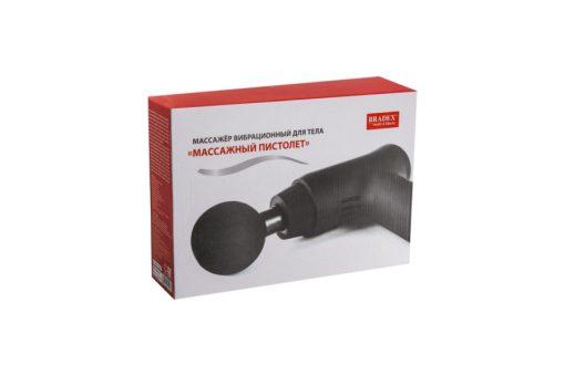 Массажер вибрационный для тела «Массажный пистолет» BRADEX KZ 0561