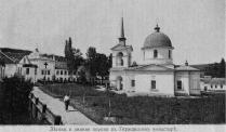 Bisericile de vara si iarna, Manastirea Hirjauca