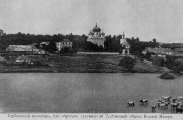 Manastirea_Harbovat_XIX