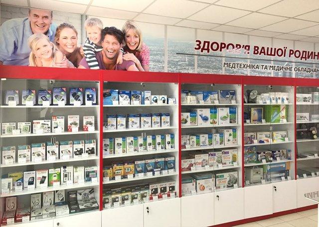 Медицинская техника для дома магазины купить массажер старвак в