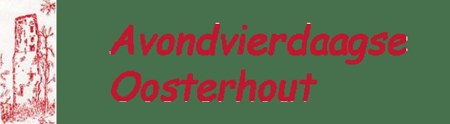 cropped-logo_stichting_willem_van_duivenvoorde.png