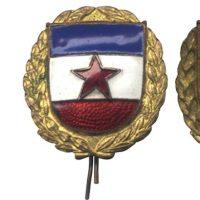 Kokarde NOVJ-JA  1944-1946