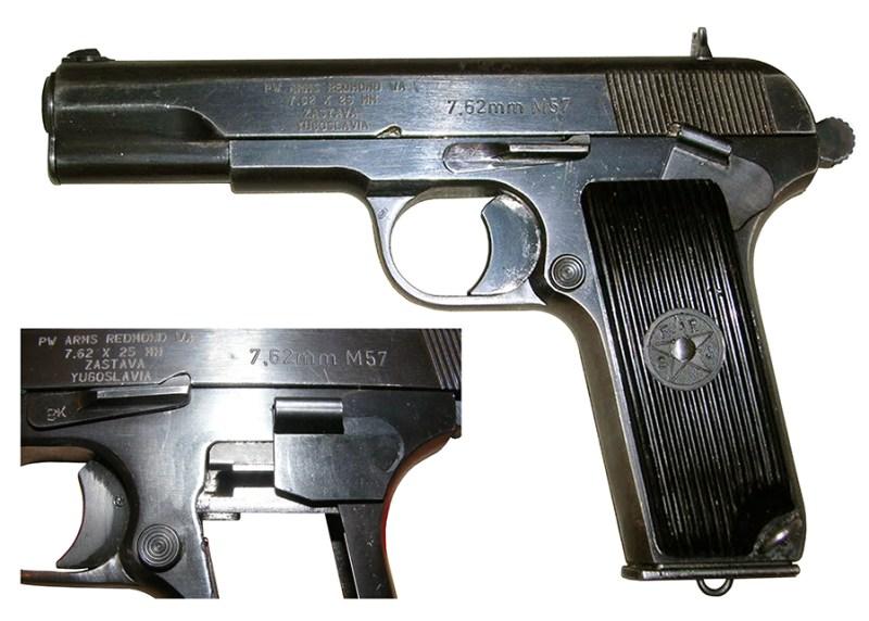 Prva serija pištolja P.W.Arms-Zastava za američko tržište