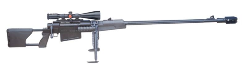 Zastavina AMR Black Arrow M93 50 BMG