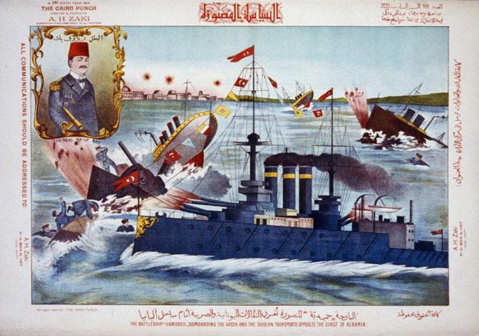 """Turski propagandni poster o """"bombardovanju grčkog i srpskog transporta na obalama Albanije"""", sa slikom krstarice i kapetana Orbaja"""