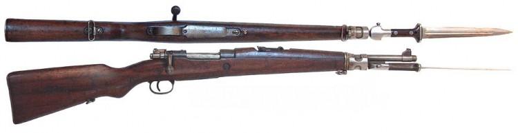 Četnički karabin M.1924 ČK sa jurišnim dvosjeklim nožem-bajonetom montiranim na cijev - ovo oružje razvijeno je za specijalne (jurišne) jedinice Kraljevine Jugoslavije