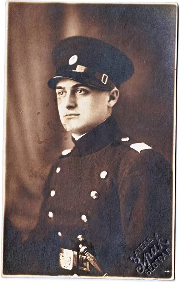 Pitomac Vojne Akademije od 1919 do 1941.