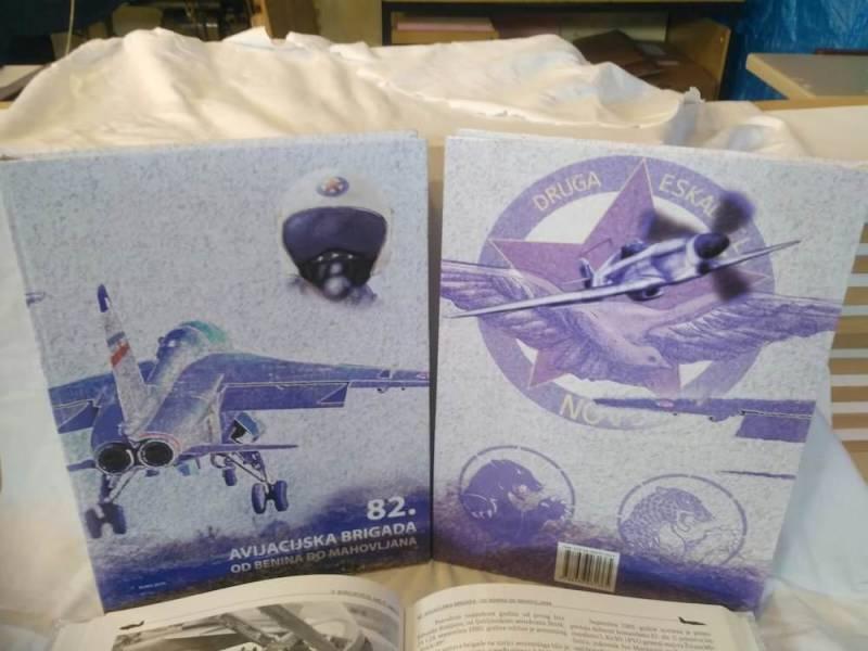 82. avijacijska brigada