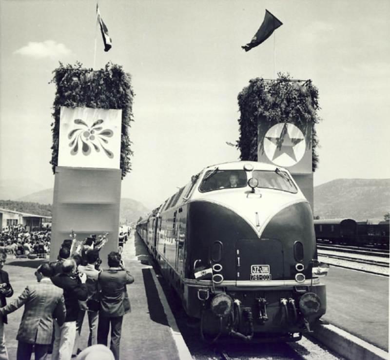 Dolazak 761-003 u Titograd-Podgoricu 25 maja 1976