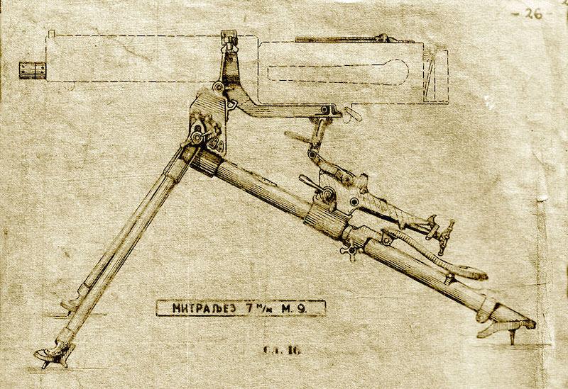 Službeni crtež postolјa M1909 za mitralјez 7mm Maksim.