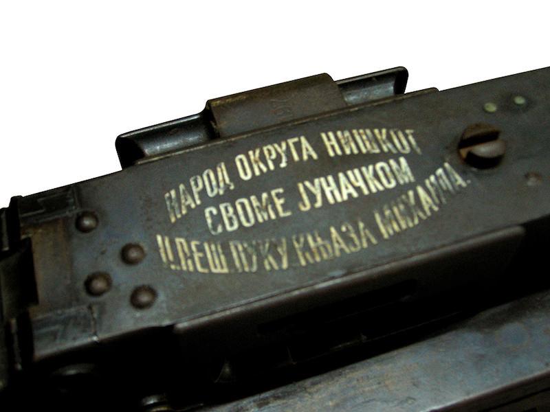 Natpis na poklopcu sanduka mitralјeza M1909 iz zbirke Vojnog muzeja u Beogradu: ''НАРОД ОКРУГА НИШКОГ СВОМЕ ЈУНАЧКОМ ИИПЕШ. ПУКУ КЊАЗА МИХАИЛА''.VMB.