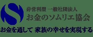 古川美羽のブログ