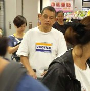 funny-english-translations-t-shirt-fail-asia-broken-engrish-52-5746e546e4656__605